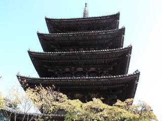 法観寺五重塔
