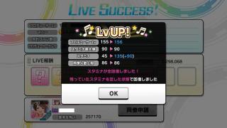 未完成の歴史-LvUP1