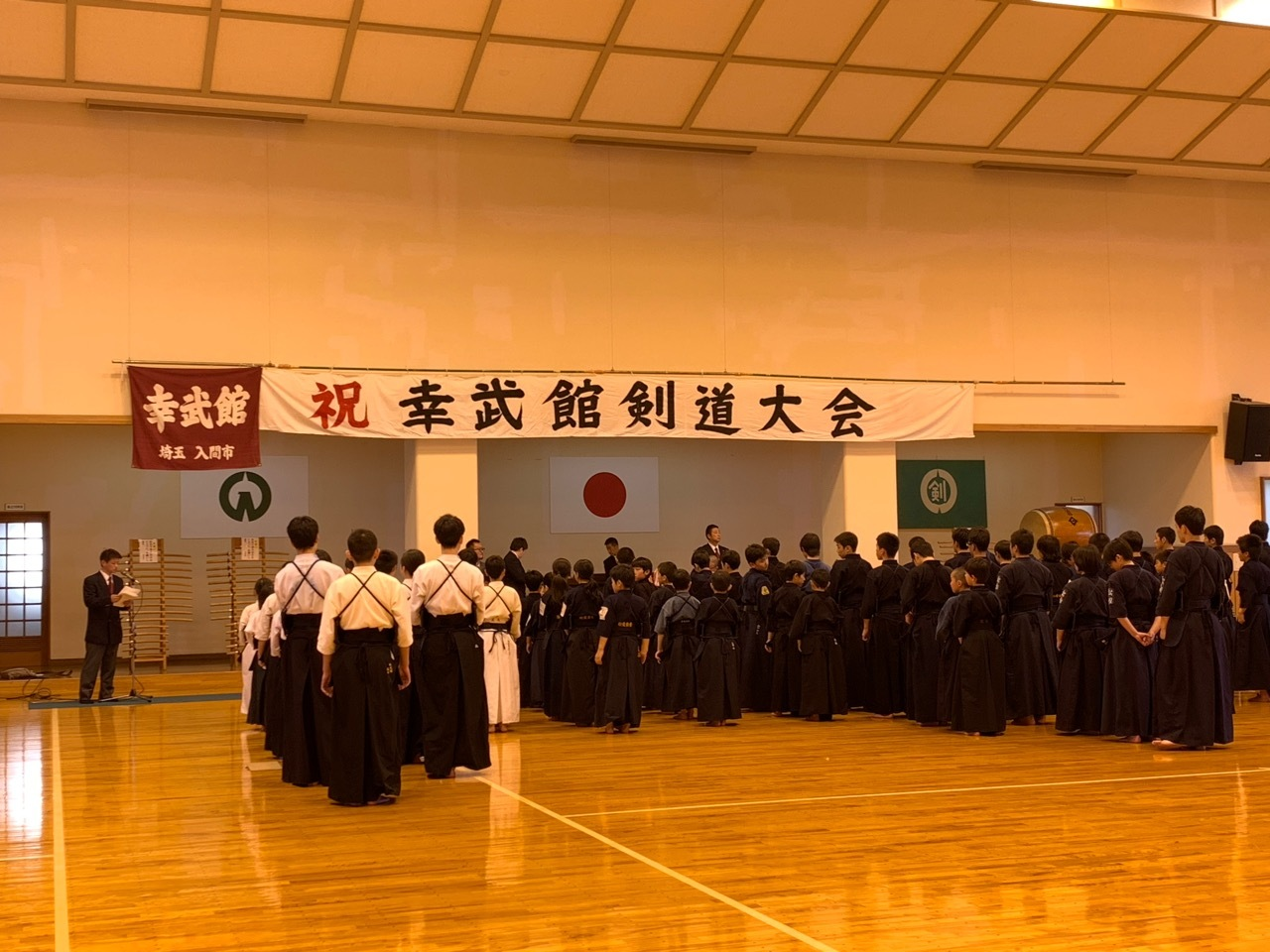 幸武館剣道大会1