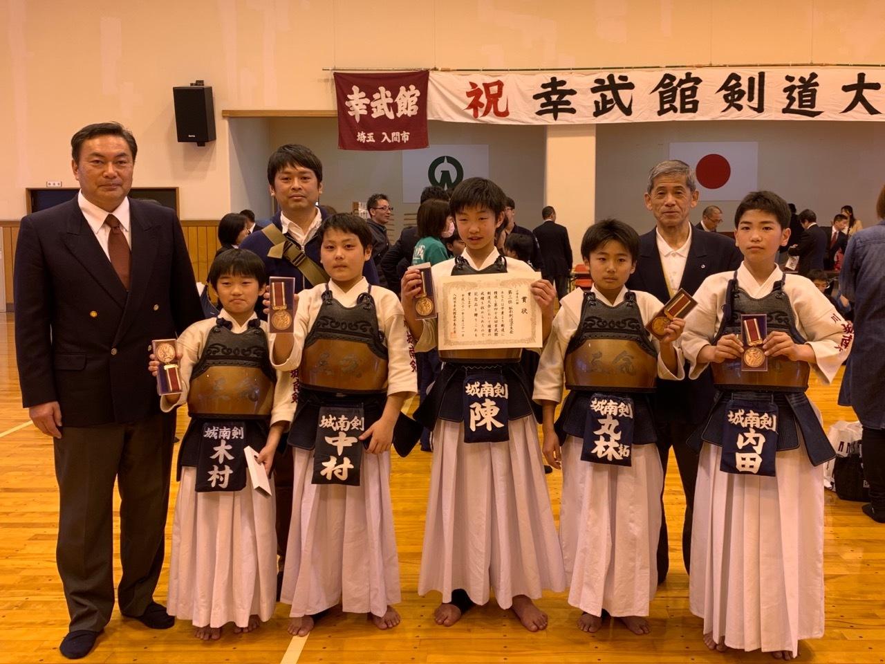 幸武館剣道大会2