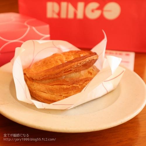 ringoap0.jpg