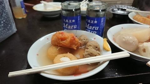新・酒場探訪シリーズ017 丸健水産②