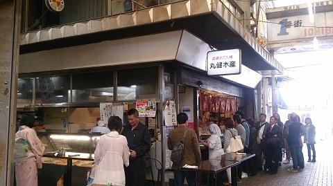 新・酒場探訪シリーズ017 丸健水産③