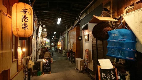 梯子酒01-00 三角市場