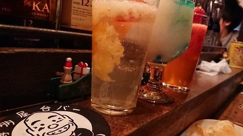 梯子酒01-06 えびちゃん