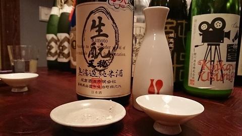 梯子酒02-05 カントニクス