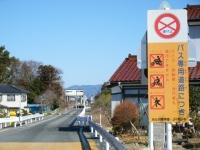 2019-02-24気仙沼・岩井崎周辺。重箱石03