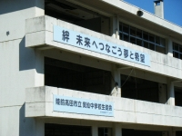 2019-02-24陸前高田・一本松。重箱石14