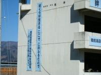 2019-02-24陸前高田・一本松。重箱石13
