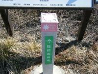 2019-02-24陸前高田・一本松。重箱石68