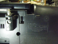 Panasonic RX-DT5重箱石20