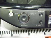 EPSON PM-A840 重箱石06