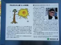 2019-02-24陸前高田・一本松。重箱石90