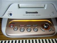 Panasonic RX-MDX61重箱石04