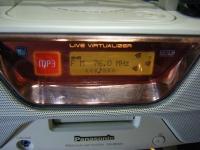 Panasonic RX-MDX61重箱石03