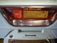 Panasonic RX-MDX61重箱石07