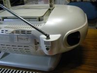 Panasonic RX-MDX61重箱石16