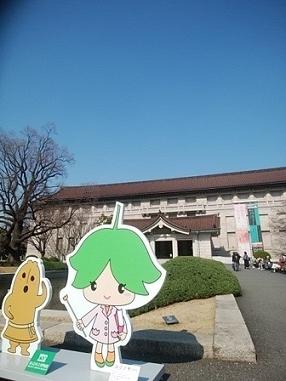 博物館その1