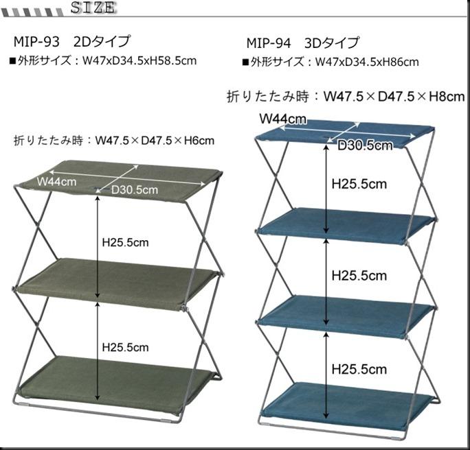 az-mip-93-004