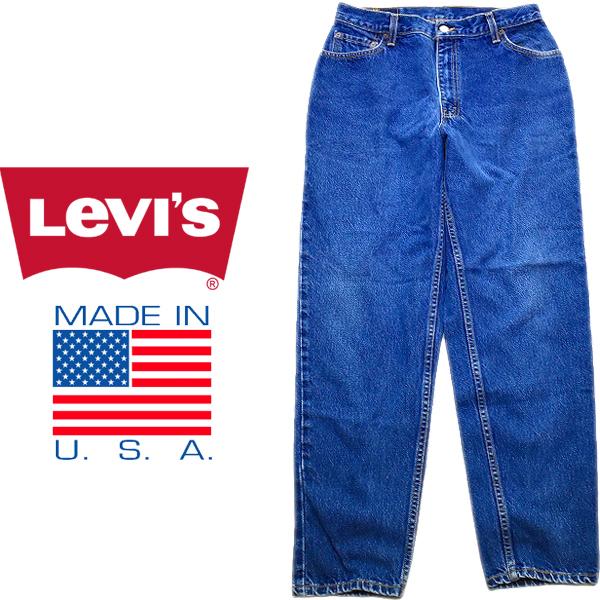 リーバイスLevisシルバータブSilverTabワイドジーンズ画像メンズレディースコーデ@古着屋カチカチ