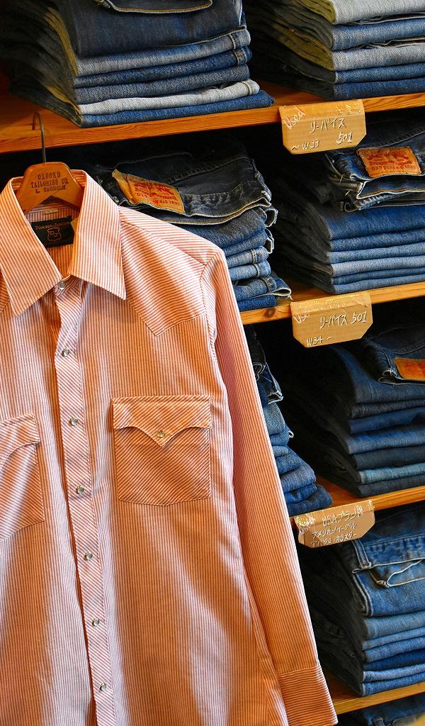 春物ストライプシャツ画像@古着屋カチカチ10