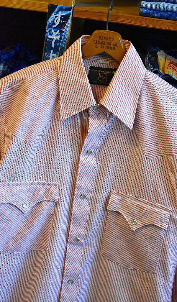 春物ストライプシャツ画像@古着屋カチカチ11