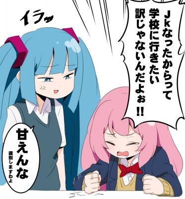 仂イカちゃん資料02