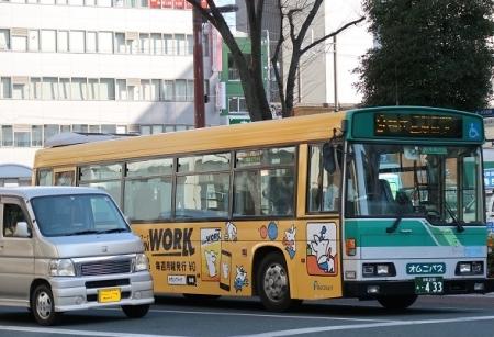 浜松市 バス