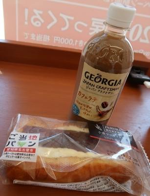 小倉マーガリントースト