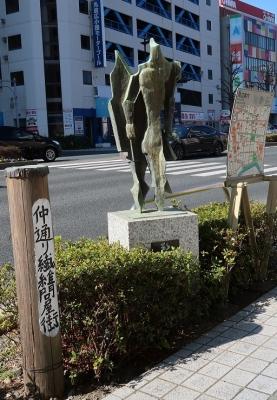 浜松市市街 影