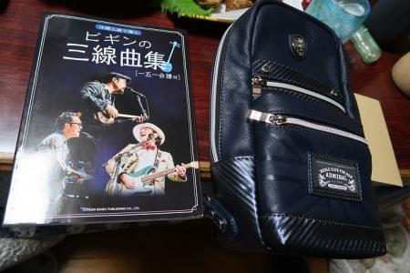 プレゼントのバッグとBEGINの楽譜集