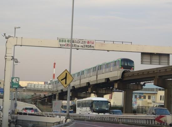 東京モノレール羽田線