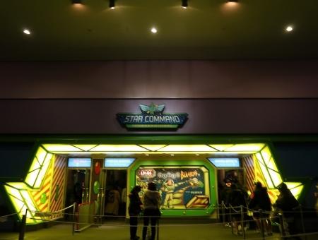 東京ディズニーランド トイ・ストーリー