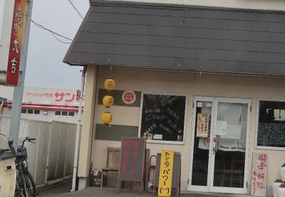 激カラの店