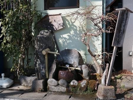 栃木 今市の美味しい水