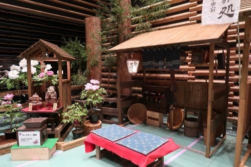 道の駅 日光 日光街道ニコニコ本陣 牡丹室内庭園