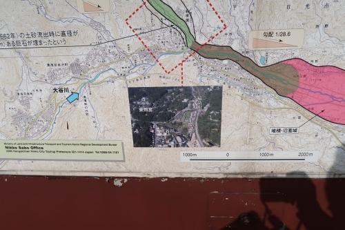 日光市 大谷川河川敷
