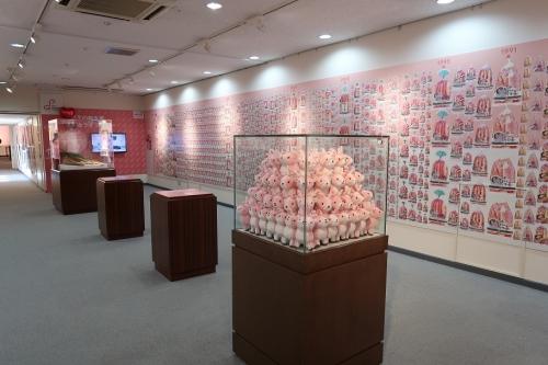 ニュージンジャー・ミュージアム