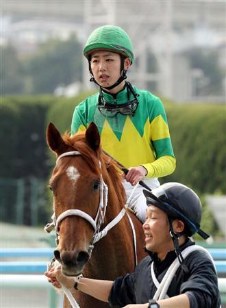 【競馬】新人の斎藤くん今週もお父さん厩舎から確勝馬回して貰える
