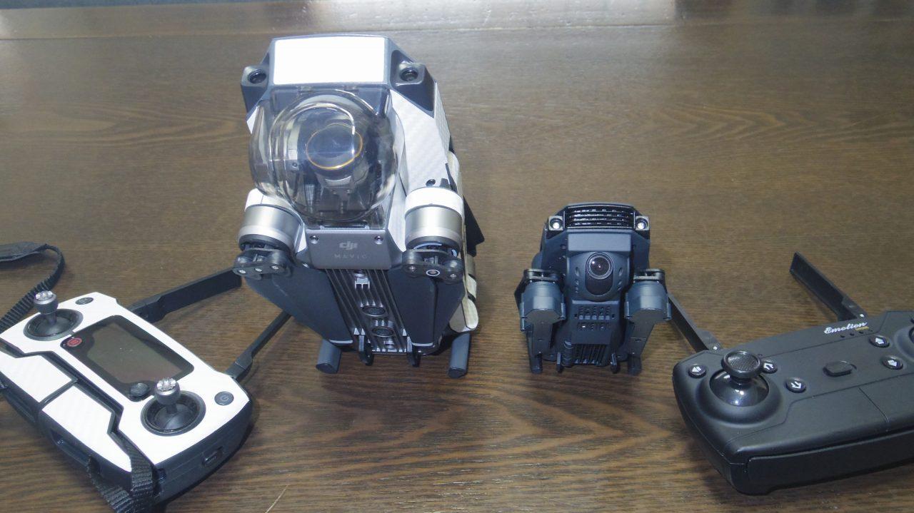 IMGP3009-s.jpg
