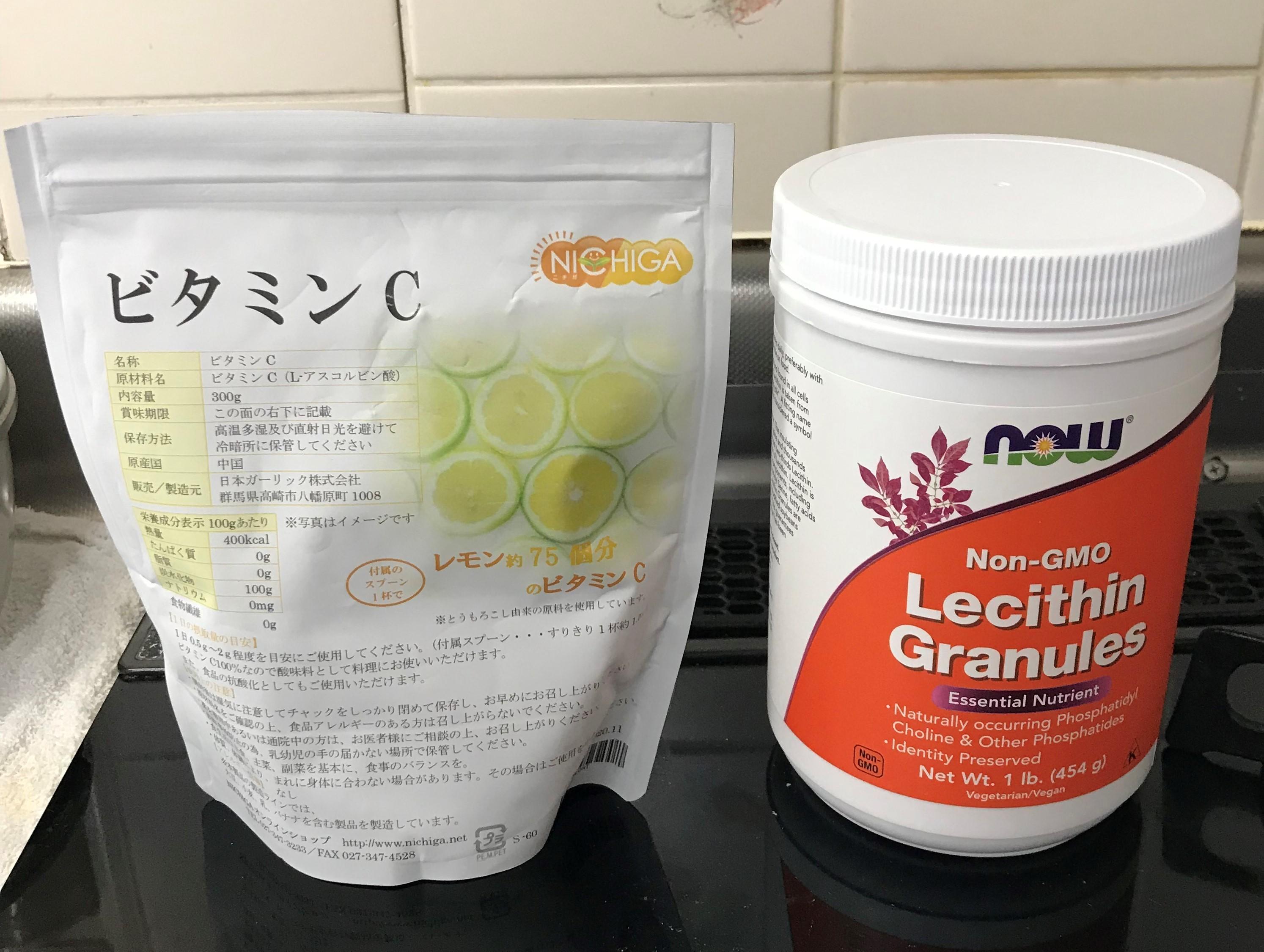 大豆レシチンとビタミンC