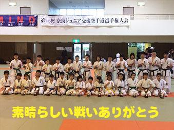 奈良ジュニア2019-3