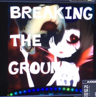 inf_breaking2.jpg