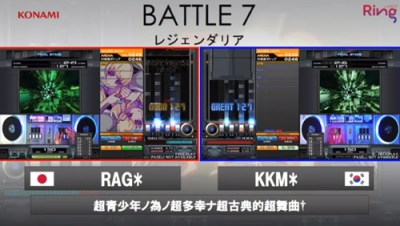 ring_battle7.jpg