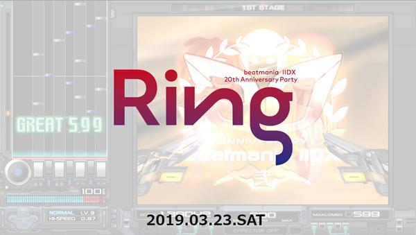 ring_top.jpg