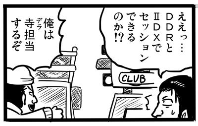 tokioto011.jpg