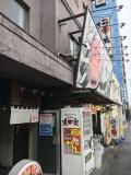 ラーメン道場 鮫洲本店 外観