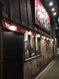 町田商店横浜駅前店 外観