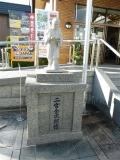 嵯峨野観光鉄道トロッコ嵯峨駅 二宮金次郎像