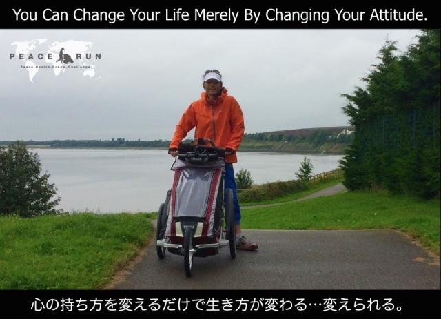 changeyourattitude.jpg